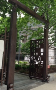 Entry to the Cleveland Public Library Reading Garden.