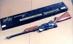 Remington 30-60 rifle said to be the weapon used to kill King.